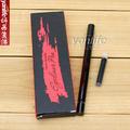 特价!韩国 美肤乐园 BeautyRepublic  眼线笔(1+1)黑色防水眼线液