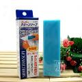 日本原装进口衣领增白去渍皂/袖口皂 专门清洁衣领袖口的肥皂7272