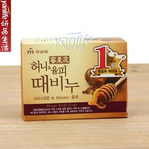韓國芜琼花/无穷花 蜜栗皮去灰皂沐浴皂 蜜栗皮去泥皂100g