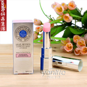 RASNAT 智美 蝸牛魅惑豐盈保濕潤唇膏 3.8g  粉色/橘色