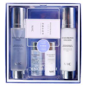 韩国AHC B5透明质酸 神仙水乳套装 乳液爽肤水套盒 100ml+30ml