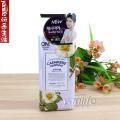 韩国LG ON THE BODY开司米香水快乐微风身体乳 400ml 紫色