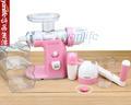 韩国 杯具熊 手摇榨汁机 儿童果汁原汁机辅食料理机冰淇淋机