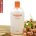 韩国原装正品女士保湿护肤 乳液 310ml