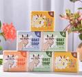 澳大利亚 埃德莉娜山羊奶洁面皂 儿童洗脸香皂 四款可选 100g