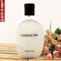 韩国LG CHARACTER男士精炼 乳液 350ML