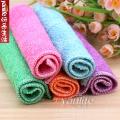 韩国 彩色竹纤维不粘油洗碗巾/抹布双层 中号22.5*18厘米