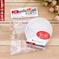 日本 姜蓉蒜蓉刨磨器 分体式姜末蒜末研磨器 调料研磨盒 1036