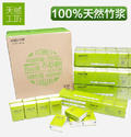 竹妃 面巾纸 餐巾纸迸f纸竹纤维迷你手帕纸 面巾纸 3层120包