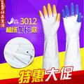 台湾手护神 鲨鱼油3012鲨鱼油植绒加长保湿手套 洗衣/洗碗手套