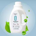 竹妃 天然酵丽洗衣液酵素浓缩无添加 婴幼儿专用2.3kg