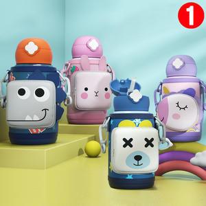 韓國杯具熊口袋系列兒童保溫杯