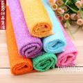 韩国彩色竹纤维不粘油洗碗巾/抹布 大号29.5*26厘米