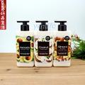 韩国进口正品LG ON水果身体乳液 润肤乳保湿补水400ml