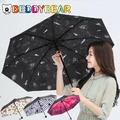 杯具熊正品雙層遮陽傘太陽傘折疊黑膠防曬小黑傘晴雨傘防紫外線