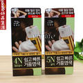 韩国  美妆仙泡沫染发剂 泡泡染发膏 方便快捷