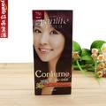 韩国原装进口水果之乡 可芬CONFUME 染发剂/染发膏 756葡萄紫红
