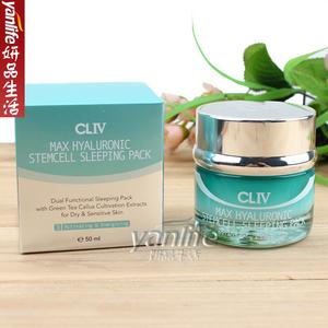 韩国cliv皙俪思 深层保湿透明质酸干细胞睡眠面膜 50ml