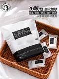 韓國黑魔法DAMAH壓縮毛巾一次性洗臉潔面巾旅行便攜糖果粒裝20粒
