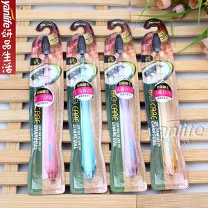 韓國进口BIO-CARE水晶小头纳米炭牙刷 超细刷毛 5501