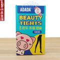 韩国 ADADA 小猪袜 180D 连体袜 打底袜裤 连脚袜