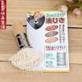 日本 3节油刷 烹饪小油刷 烧烤刷 煎蛋刷煎肉刷