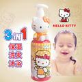 韓國進口hellokitty凱蒂貓KT兒童洗護沐三合一400ML