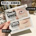 韩国蒂欧丝眼膜贴 口香糖眼贴膜  淡化黑眼圈 紧致细纹 10贴