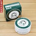 韩国 香蒲丽海洋水光眼膜贴60片 绿公主去黑眼圈眼袋细纹