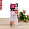 韓國LG ON THE BODY玫瑰香水快乐微风身体乳 400ml 粉色
