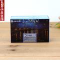 韩国爱敬 KCS名画香水香皂 蓝色款 100g
