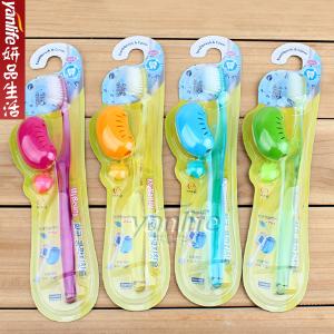 韓國进口豌豆牙刷/蚕豆牙刷 双层刷毛 附带牙刷套便携 0302