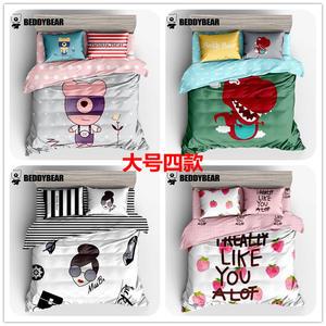 韩国杯具熊儿童成人通用四件套纯棉床单被罩枕套 大号