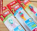 韓國 芜琼花/无穷花小蜗牛儿童牙刷 1段2段3段牙刷