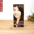 韩国原装进口水果之乡 可芬CONFUME 染发剂/染发膏 5N 褐色