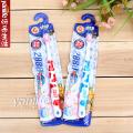 韩国 爱敬2080聪明宝宝4段(8岁以上)儿童牙刷防蛀 6519