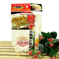 日本原装进口 家用包餃子器 日本包饺子器 饺子模具夹