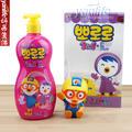 韩国宝露露小企鹅儿童/婴幼儿专用洗发护发沐浴露三合一400G 送捏捏水枪