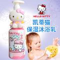 韓國進口HELLOKITTY凱蒂貓KT沐浴露嬰幼兒寶寶沐浴液400ML