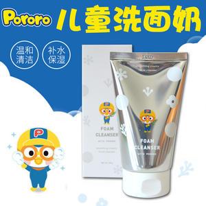 韩国pororo宝露露小企鹅儿童泡沫洗面奶洁面乳 120g